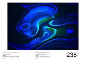 Horiz21