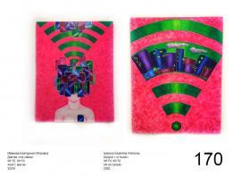 Horiz123