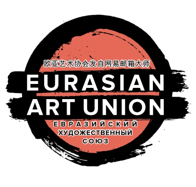 eurasianartunion